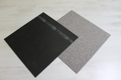 teppichkiste auslegware. Black Bedroom Furniture Sets. Home Design Ideas
